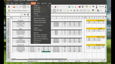 LibreOffice how to print in landscape and resize content