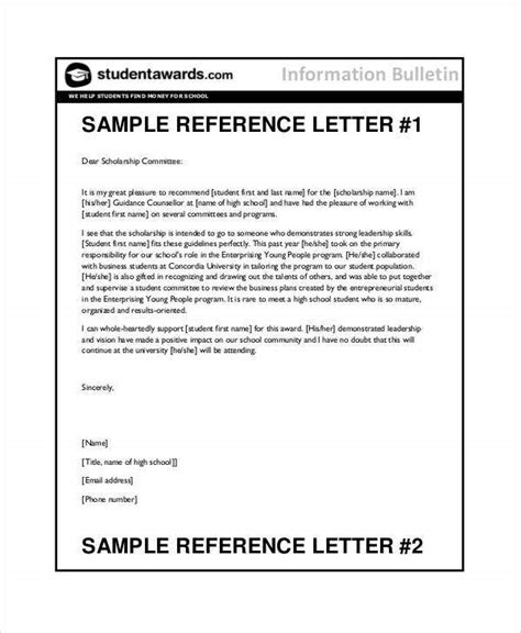 10+ Student Reference Letter Templates - Free Samples