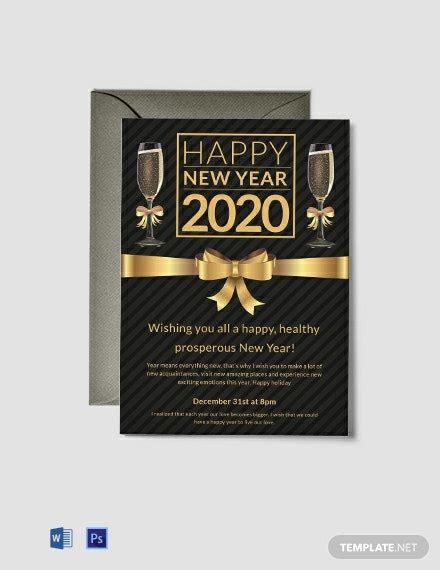 FREE New Year Party Invitation Template - Word | PSD