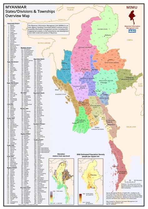Myanmar: States/Divisions & Townships Overview Map