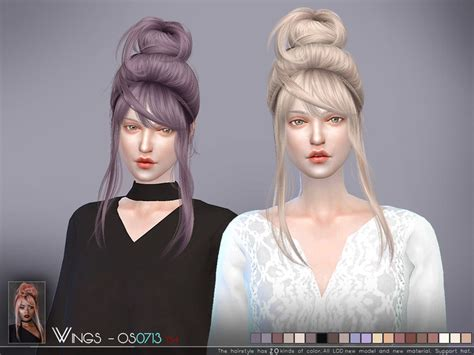 Sims 4 Hairs ~ The Sims Resource: WINGS-OS0713 hair