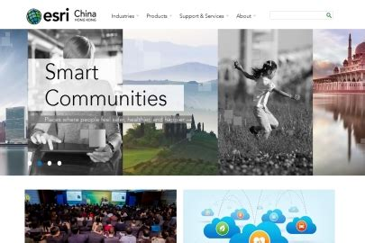 A better website of Esri China (HK) for local GIS enthusiasts
