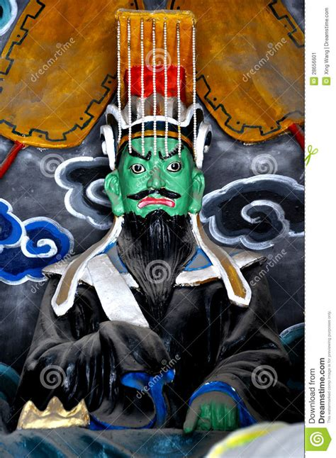The King of Hell stock image