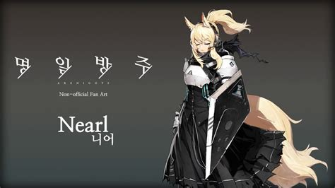 Live2D Arknights Nearl - YouTube