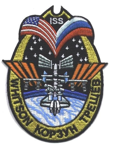 Shop Expedition 5 Mission Patch Online from The Space Store